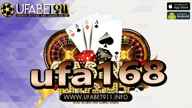 ufa168 แอพเล่นหวยออนไลน์ ที่กำลังมาแรงที่สุด